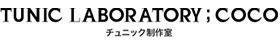 チュニック株式会社